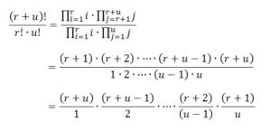 Vereinfachung der Gleichung für eine Permutation mit Wiederholung